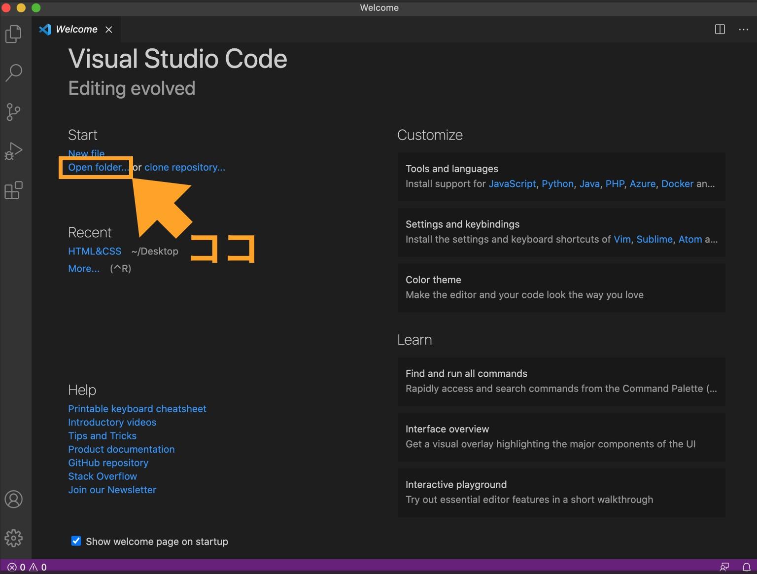 VSCodeの画面「Open Folder」