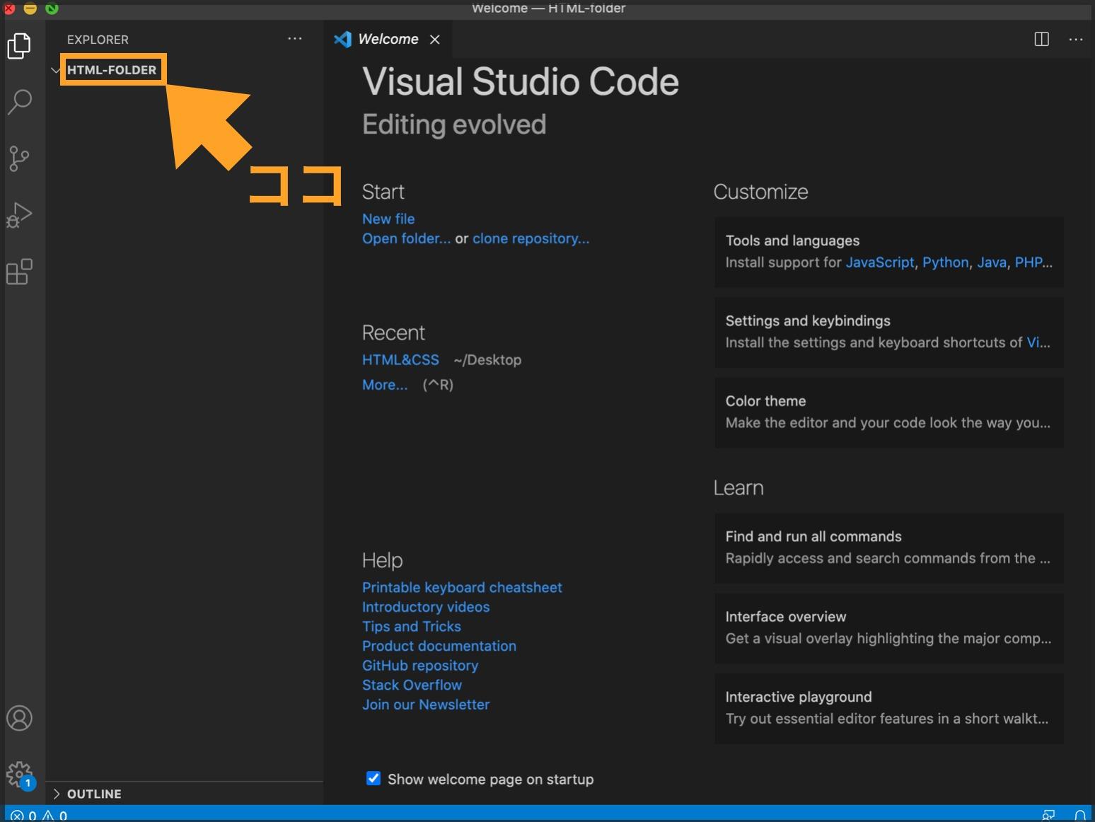 フォルダ名が反映されたVSCodeの画面