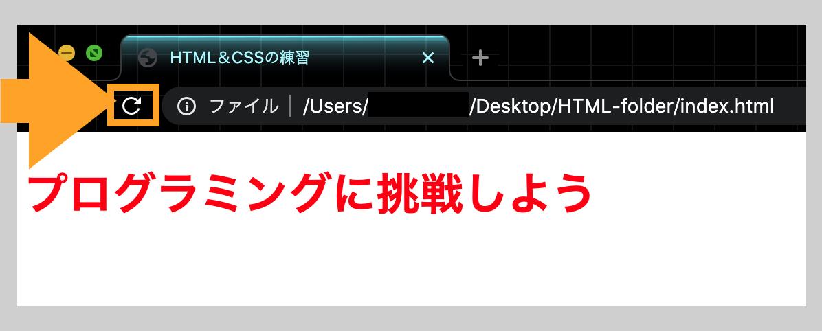 CSSが反映されたブラウザの例