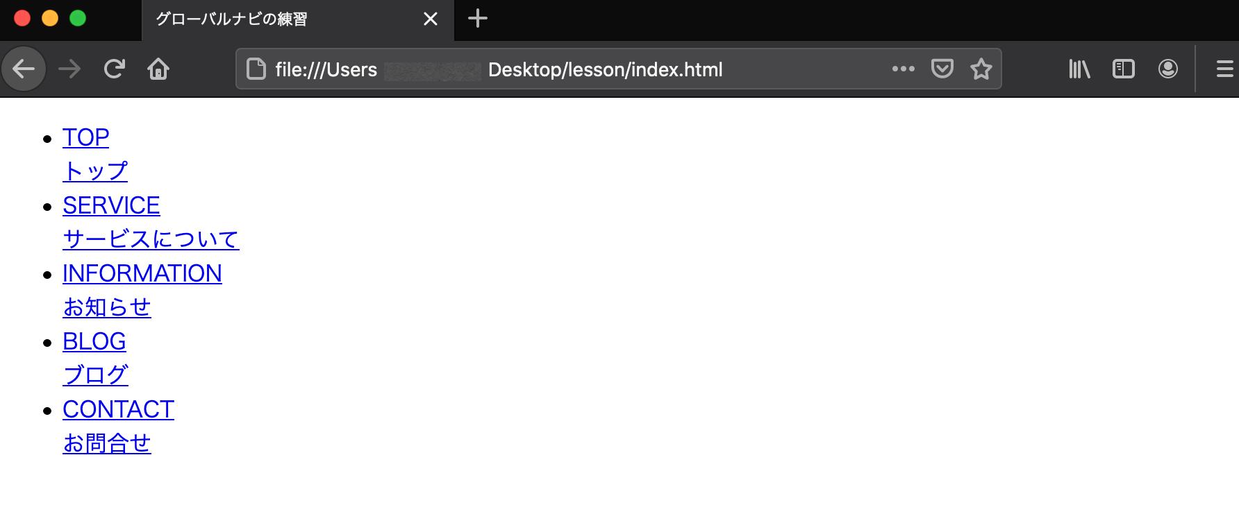 「グロナビ用のサンプルHTMLコード」を反映した見本画像