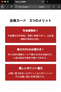 モバイル用の追加コードが反映されたブラウザの画像
